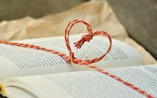 Подарок невесте от жениха: необычные, оригинальные, своими руками