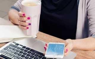 Как подать заявление в ЗАГС на регистрацию брака онлайн через интернет: инструкция
