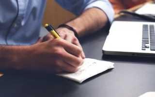 Подготовка к свадьбе пошагово: составляем план по пунктам