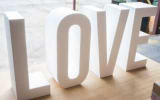 Буквы на свадьбу для фотосессии – как выбрать и сделать самостоятельно