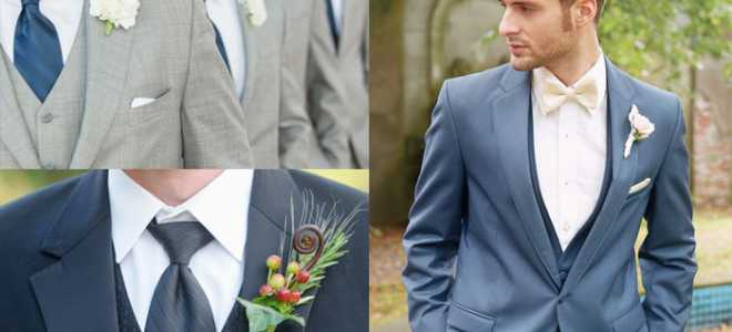Свадебные костюмы для жениха 2017