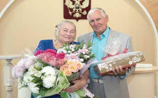 100 лет красная свадьба