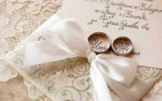 Красивый текст приглашения на свадьбу первое впечатление гостей о будущем торжестве