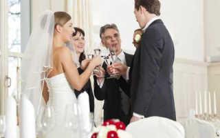 Тосты на свадьбу за родителей: подбираем, репетируем произносим