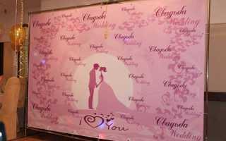 Баннер для свадебной фотосессии – все особенности и как сделать
