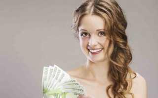 Как и где можно взять деньги на свадьбу – обзор доступных вариантов