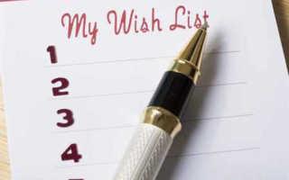 Список подарков на свадьбу, как составить и донести до гостей