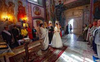 Венчание в православной церкви правила для русской и других церквей
