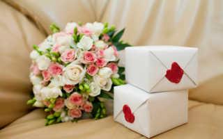 Подарок на свадьбу невесте: от жениха, от родных и от друзей