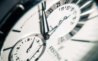 Срок подачи заявления в ЗАГС: как расписаться быстрее без лишних нервов