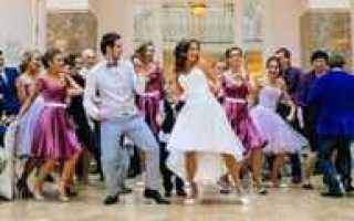 Танец в подарок на свадьбу — советы по выбору и видео с примерами