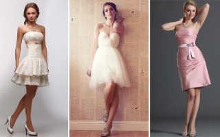 Платье для невесты на второй день свадьбы