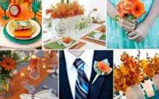 Апельсиновая свадьба — тема для зимы и лета