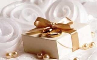 Что дарят молодым на свадьбу, альтернативные решения дорогостоящим подаркам