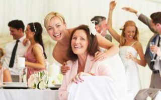 Свадебный этикет, как выглядеть и вести себя уместно