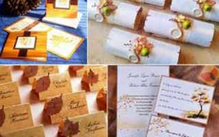 Оформление свадьбы в осеннем стиле: идеи, советы, уроки