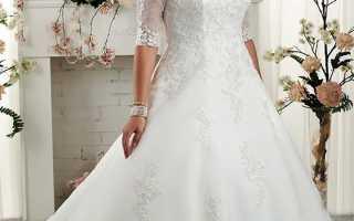 Свадебные платья для полных девушек: 6 критериев выбора