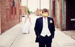 Подарок жениху на свадьбу от невесты — выбираем с любовью