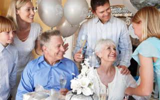 Нефритовая свадьба