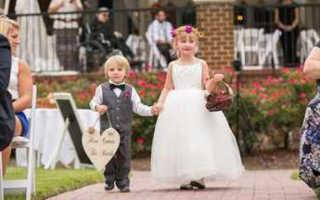 Дети на свадьбе родителей: как поучаствовать в празднике