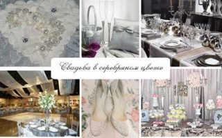 Роскошная свадьба, как оставить у гостей неизгладимые впечатления