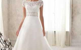 Как правильно выбрать свадебное платье: учитываем важные моменты