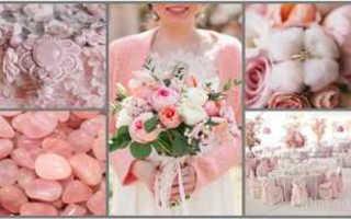 Свадьба в цвете розовый кварц — нежно, романтично и модно
