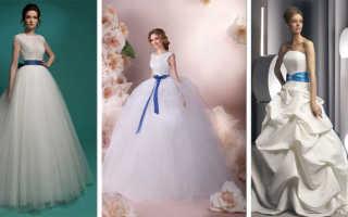 Свадебное платье с синими элементами