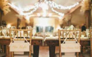 Оригинальное украшение стола на свадьбу своими руками