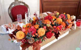 Свадьба осенью: идеи оформления зала, аксессуаров, стола