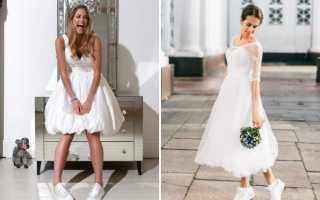 Модели кроссовок, которые можно одеть на свадьбу — Фабрика свадеб