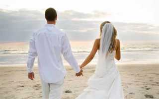 Подарок на свадьбу жене, чем удивить возлюбленную?