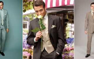 Как одеться на свадьбу мужчине 🥗