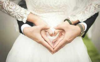 Необычная годовщина свадьбы: как поздравить и что подарить