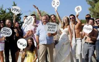 Стильные таблички для фотосессии на свадьбу – интересные идеи