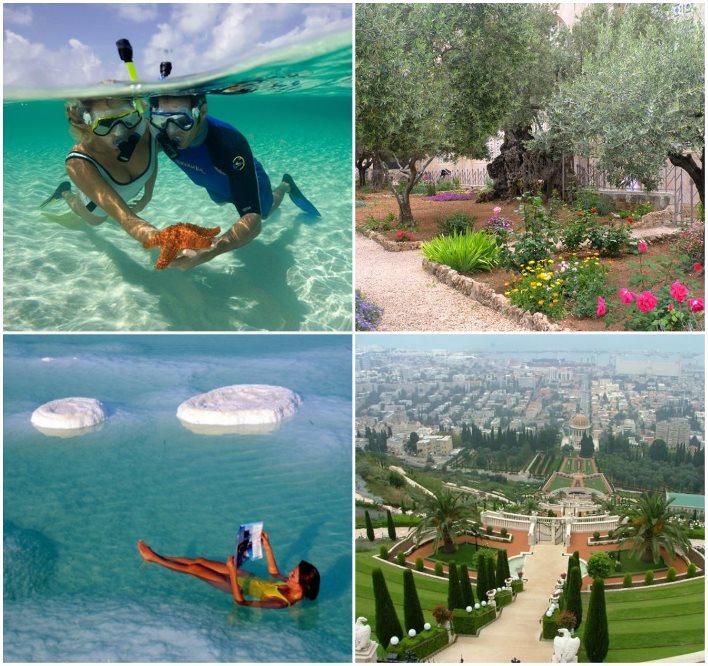 Поездка в свадебное путешествие в Израиль