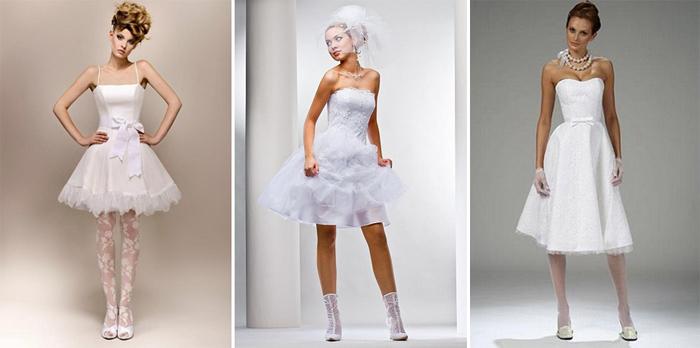 Романтичные модели с пышной юбкой