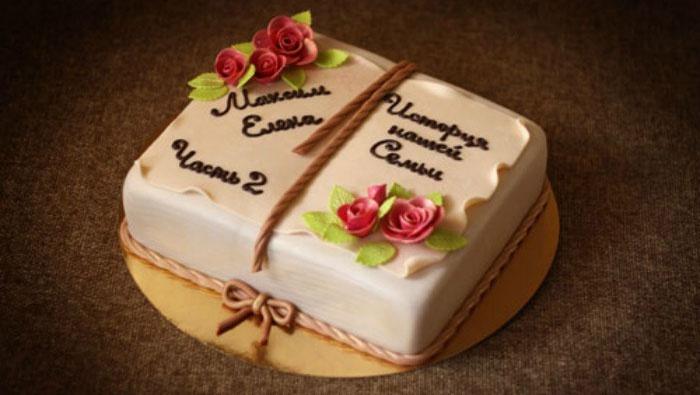 Торт к празднованию 2 годовщины свадьбы