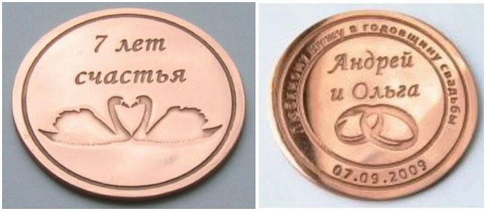 Монета: подарок к медной свадьбе