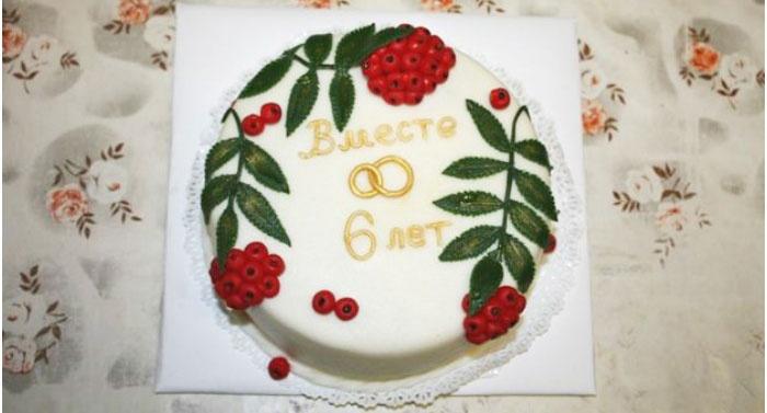 Торт к чугунной свадьбе