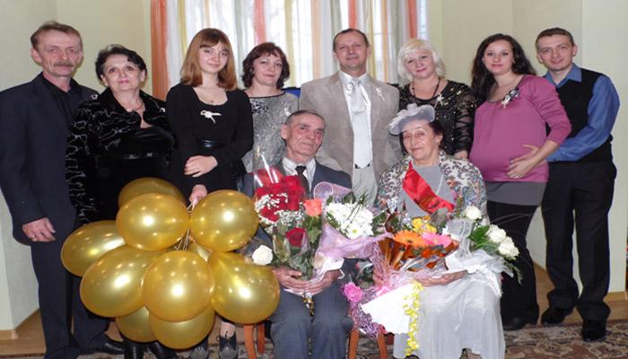 Коронные юбиляры в кругу родственников
