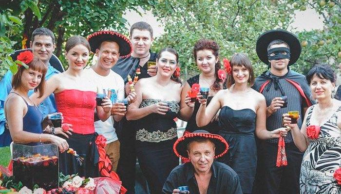 Латинская вечеринка