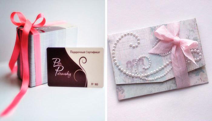 Подарочные сертификаты для невесты на девичник