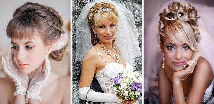 Невесты с челкой