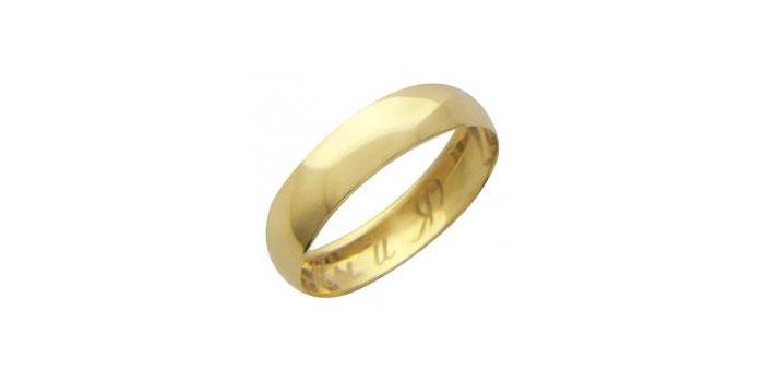 Кольцо «Эстет»