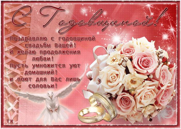 Стихотворное поздравление с 34 годовщиной свадьбы