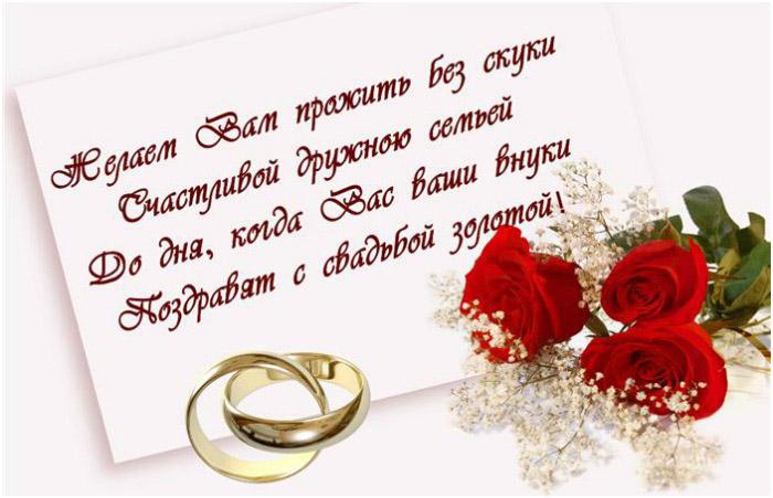 Стих-поздравление с земляной свадьбой