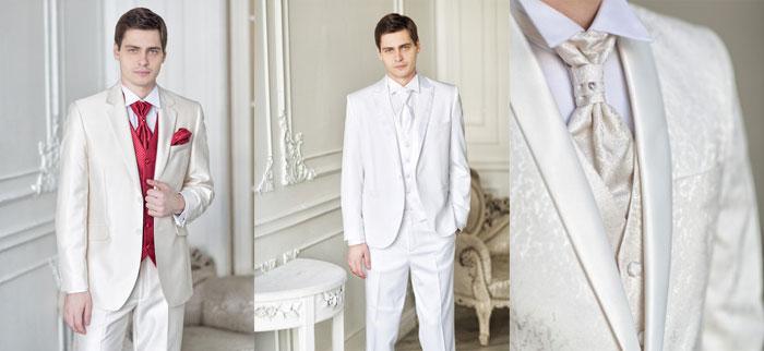 Мужской белый наряд на свадьбу