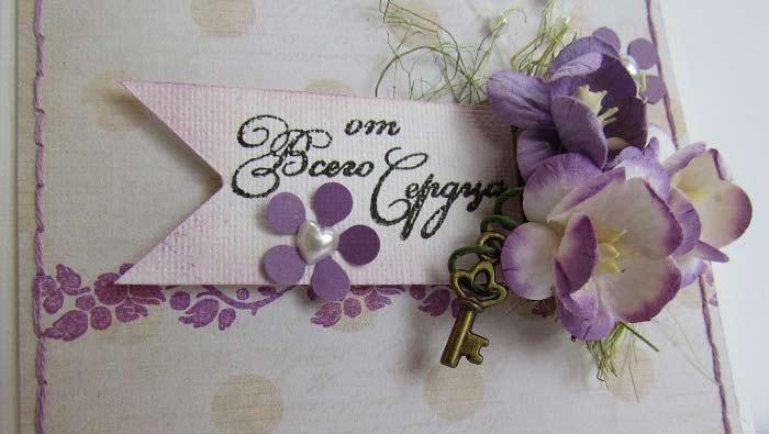 Подарок своими руками на аметистовую свадьбу