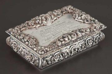 Шкатулка из серебра